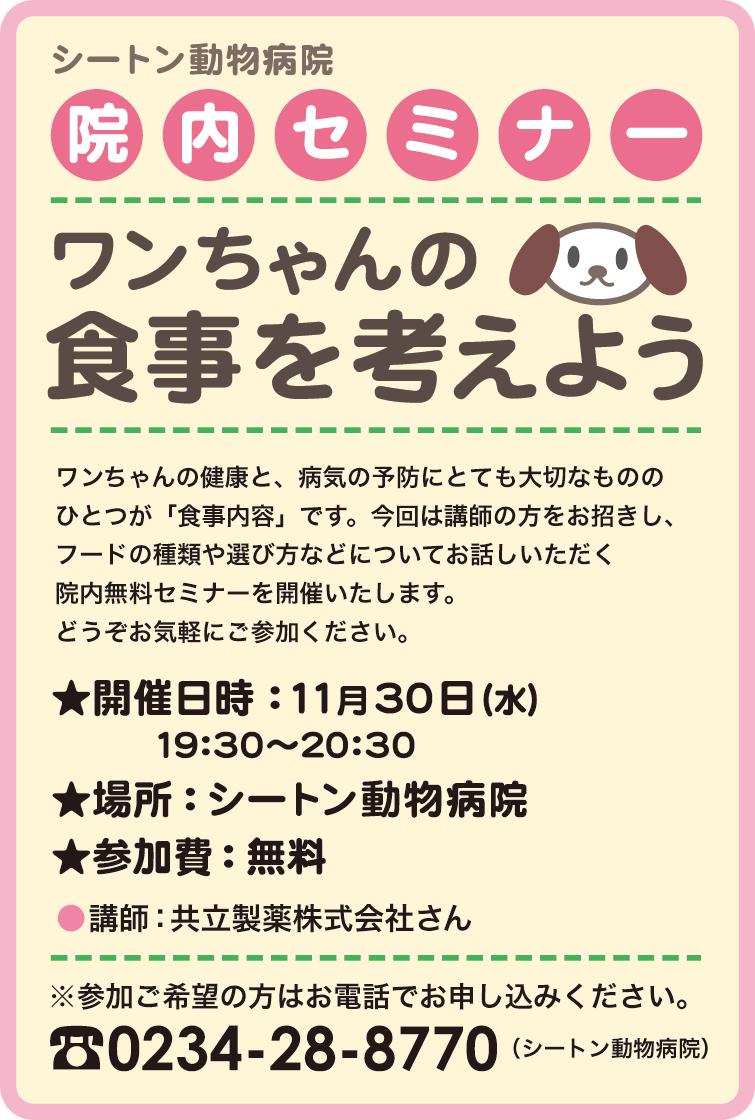 Hp_seminar